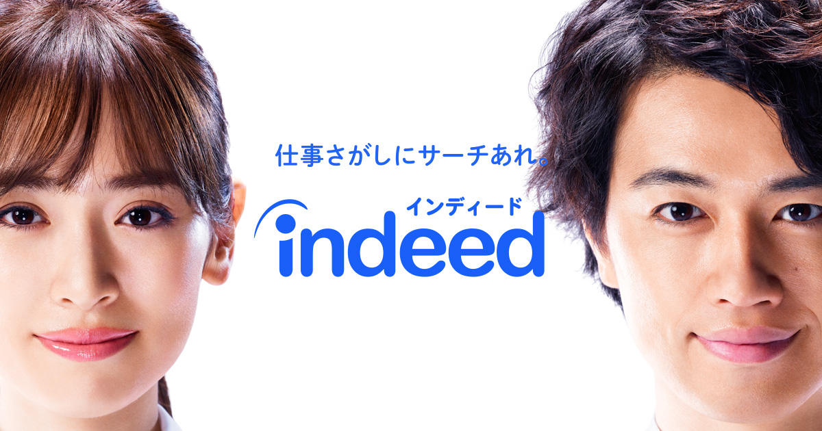 「indeed ロゴ」の画像検索結果